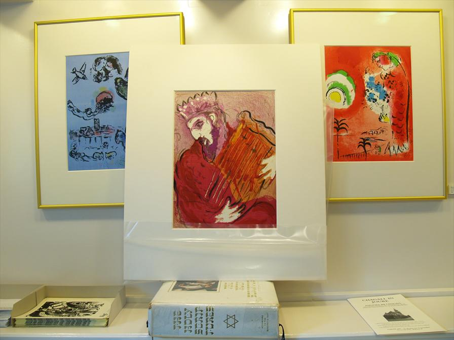 winkelen amsterdam chagall galerie wuyt