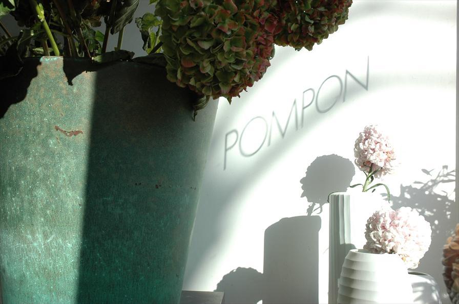 winkelen amsterdam pompon bloemenwinkel