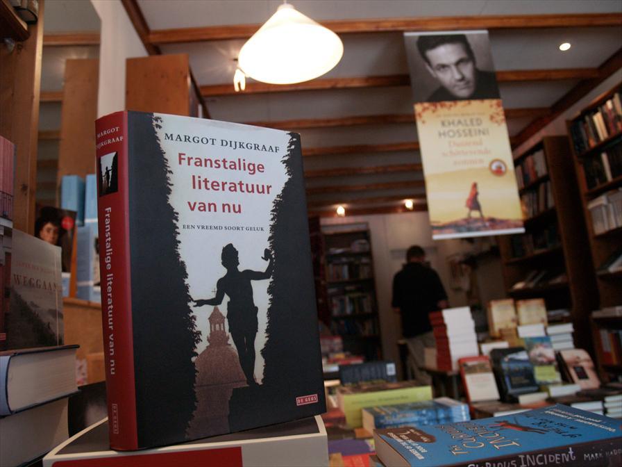winkelen eindhoven boekhandel spijkerman