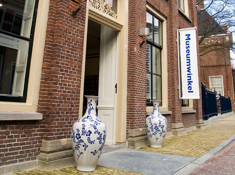 winkelen leeuwarden winkel keramiekmuseum princessehof